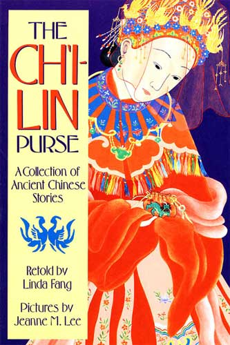 the chi lin purse compare and contrast essay